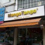 バンコク旅行-5日目- SPA アジアンハーブアソシエーション〜マンゴータンゴ〜高級タイレストランNaja(ターク)