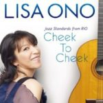 小野リサ Lisa Ono ConcertToor2009 -Jazz standards-