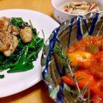 バル風3品 鶏肉のトマト煮、牡蠣のソテーほうれん草添え、きのこのアヒージョ
