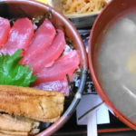 ランチ まぐろ穴子の二色丼とアサリの味噌汁  割烹うお多 市ヶ谷