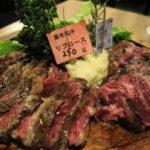 房総熟成肉庫「ジャイアン」柔らかな赤身ランプ肉と甘味感じるリブロース! 幕張本郷