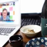 【dancyu食いしん坊倶楽部祭2020】オンラインで乾杯!「高知の大おきゃく」に酔いしれる