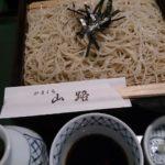 紫陽花で有名な鎌倉長谷寺と雰囲気よいおそば屋さん 蕎麦山路 長谷寺(紫陽花寺)