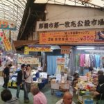 那覇 国際通り「牧志公設市場」ちょっとだけ寄ってみた