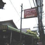 やっと美味しいタイ料理店見つけた!プーケット カタビーチ周辺 タイ料理 Redレストラン(Redrestrant) 2012年タイ旅行