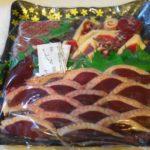 お取り寄せ 滋賀魚三の鴨鍋を食べてみました