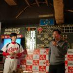 神田Big Pig カープOB 大野豊 トークイベントへ行ってきました。