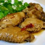 鶏手羽のさっぱり黒酢煮