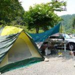 キャンプに行ってきました 神ノ川キャンプ場