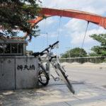 自転車日記  花見川サイクリングコース 幕張~弁天橋