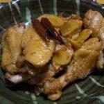 鶏手羽の香り煮