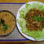 タイ料理 パネンカレー と ラープ・ムー