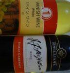 8月27日のワイン