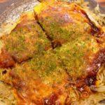 関東で久々に美味しい広島風お好み焼