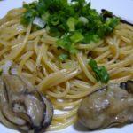 牡蠣の(オイル)パスタ
