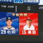 2015/5/1 黒田復帰後の関東初試合!カープ 神宮 黒田 vs小川