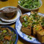 居酒屋メニューを作ってみた。 ソイの煮付け、厚揚げ、帆立、水菜のサラダ、モツ煮。