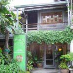 バンコク ルアン・ヌアッド・マッサージ・スタジオRuen-Nuad Massage Studio 2008年タイ旅行
