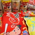 カープコラボ商品 (カープチューハイ、カープかっぱえびせん、カープふりかけetc)