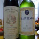 7月9日(土曜)ワイン