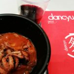 dancyu祭2018 秋葉原に行ってきました。pizzeria恭子、追記(肉山、ELEZO、の弥七、Wakiya、荷札酒黄水仙、他)