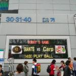 カープvs ジャイアンツ 4/15(日)大瀬良2勝目!菊池2打席連続HR! 上原打って勝つには勝ったが..