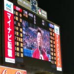カープ2018関東開幕戦 神宮ヤクルト戦 6対3勝利!薮田勝には勝ったが..