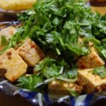 豚挽き肉の花椒炒め