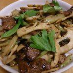 牛肉とセロリのトウチ炒め