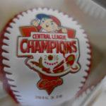 優勝記念ボール!2017カープファンクラブ特典グッズが届きました。「優勝の証!レッドメタリックボール」