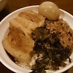 絶品魯肉飯!横浜中華街 台湾料理 秀味園
