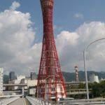 ボートタワー展望台と三宮センター街 新神戸駅駅弁「ひっぱりたこ飯」