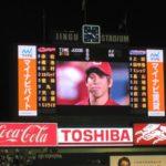 カープ石井琢朗引退 マエケン12勝目!神宮10対3 今年こそCSへ行きます!