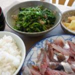 手作りランチ 鰯の刺身定食