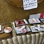 鮪中落ち定食 旨し!ランチ 魚定食の名店 炉ばた焼き 酒肆 大関