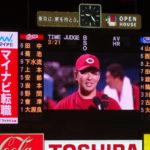 子供の日 カープ 5/5 神宮 大瀬良完投!4HR12安打の10得点でヤクルトに大勝!!