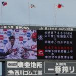 マツダスタジアム遠征 5/19 対ヤクルト 野間の逆転満塁ホームラン!!大瀬良6勝!