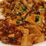ランチ 市ヶ谷 中華 中国飯店 麻婆豆腐