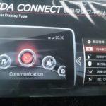 MAZDA CONNECT(マツダコネクト)専用保護フィルム