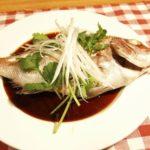 思ったより簡単♪ 鯛の清蒸鮮魚(鮮魚の広東風姿蒸し)