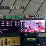8/29 東京ドーム初の2階席で観戦。新井さんのスリーランと九里の粘投、延長試合でフランスア初セーブ!カープ5対4勝利! ドーム2階球場グルメと修学旅行生