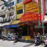ガパオ・ムー パタヤ、ブッカオ通り 名もなき食堂  ガパオ ~ビーチロード 2015/9タイ旅行 Pattaya Beach Road and NonName Restrant