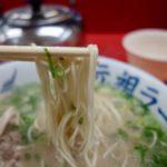 博多中州からも程近い「元祖ラーメン長浜家」上川端町 スープがとにかく旨い!長浜ラーメンの名店