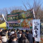 広島汁なし担担麺の名店「くにまつ」も出店「せとうちグルメフェス」に行って来た