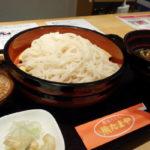 国産麦の聖地熊谷(くまがや)で極上熊谷小麦を使った熊谷うどんに自分好みの手作り七味!「熊たまや」