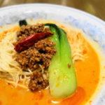 夏におすすめ!冷やしタンタン麺は上質の冷製パスタ 揚州商人 稲毛海岸店