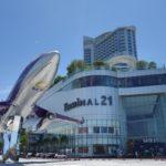 Terminal21直結でお買い物にも食事にも困らない!グランデセンターポイントホテル・パタヤ (Granade Centre Point Pattaya)