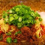 【食べ歩き】新味も満足の美味しさと辛さ!広島汁なし担担麺の名店くにまつ 神保町店