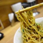 広島汁なし担担麺の元祖 「きさく」が東京(銀座tau)に限定出店