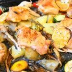 GABANグリルマスターブレンドを使って簡単!鶏もも肉のレモン・ハーブオーブン焼き
